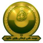 سایت رسمی رسانه اینترنتی دعوت یمانی سید احمد الحسن